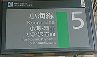 text, electronics, screenshot, sign, display, computer