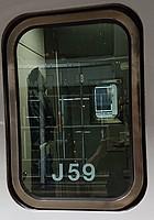 bus, door, opened