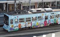 train, outdoor, text, land vehicle, vehicle