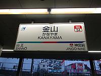 text, billboard, indoor, sign