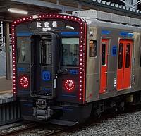 train, track, land vehicle, transport, outdoor, vehicle, station, platform, railroad