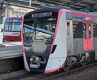 outdoor, track, land vehicle, vehicle, transport, text, railroad, rail, train, public transport, traveling