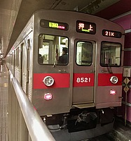 train, transport, track, land vehicle, vehicle, station, platform