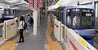 floor, text, indoor, transport, station, train