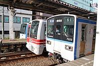 building, land vehicle, track, text, vehicle, transport, station, railroad, train, public transport, platform, rail, rolling stock
