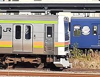 land vehicle, station, text, vehicle, train