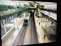 train, station, text, railroad, rail