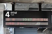 text, billboard, sign