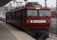 train, outdoor, transport, platform, railroad, station, vehicle, land vehicle, rail, pulling