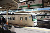 text, train, station, land vehicle, vehicle