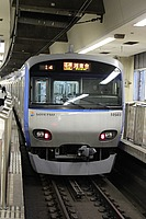 train, ceiling, land vehicle, indoor, vehicle, station, text, public transport, transport