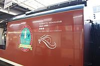 text, vehicle, train