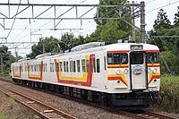 train, track, outdoor, sky, tree, rail, transport, land vehicle, vehicle, station, traveling, locomotive, railroad, day