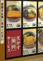 fast food, food, text, menu, snack, vending machine