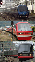outdoor, land vehicle, text, vehicle, train, way, traveling, day, several, highway