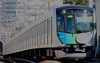 outdoor, land vehicle, transport, vehicle, train, text, station