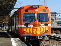 train, track, sky, transport, outdoor, land vehicle, rail, orange, station, vehicle, platform, pulling, traveling, railroad, day