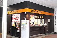 text, indoor, ceiling, shop, door, waste container, store, vending machine