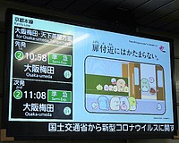 text, screenshot, ceiling, electronics, computer, parking, display device, television, multimedia, display