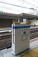 station, train, text, railroad