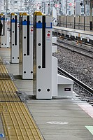 station, track, train, rail, stairs, platform
