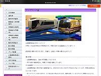 text, screenshot, abstract, vehicle, land vehicle, design