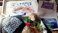 text, food, snack, plastic bag, items, cluttered
