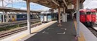 building, text, train, platform, railroad, station, road