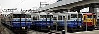 sky, outdoor, building, transport, railroad, land vehicle, rail, vehicle, station, text, blue, passenger, train