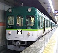 train, platform, station, transport, track, green, railroad, land vehicle, vehicle, subway, rail, public transport, pulling