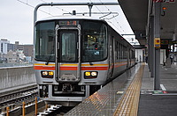 train, outdoor, track, transport, land vehicle, platform, vehicle, rail, station, railroad