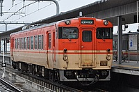 train, transport, track, outdoor, land vehicle, vehicle, rail, station, rolling stock, traveling, railroad