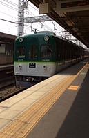 train, platform, station, track, railroad, rail, subway, pulling, transport, land vehicle, vehicle