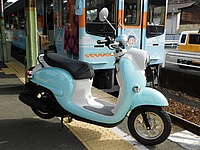 land vehicle, road, outdoor, vehicle, wheel, transport, auto part, tire, street, parked, motorcycle, scooter, curb