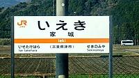 text, tree, outdoor, sign, screenshot, billboard