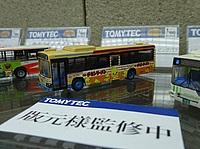 text, bus, land vehicle, vehicle