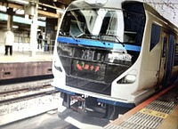 train, land vehicle, vehicle, text, bus, station, platform