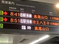 text, scoreboard, indoor