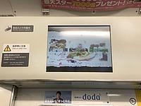 indoor, text, screenshot, computer
