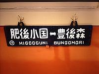 text, indoor, screenshot, sign