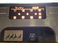 text, clock, gauge, oven, measuring instrument, device, steel, control panel