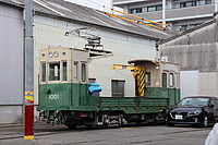 building, road, outdoor, train, railroad, land vehicle, vehicle, locomotive, rail, text, wheel, transport