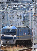 outdoor, railroad, vehicle, rail, land vehicle, transport, train, locomotive, several, day