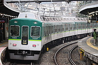 track, transport, land vehicle, railroad, vehicle, station, rail, green, traveling, train