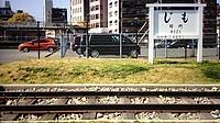 grass, outdoor, text, building, train, railroad, city