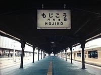 platform, station, text, sky, empty, pulling, walkway