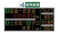 text, scoreboard, screenshot, baseball, sign