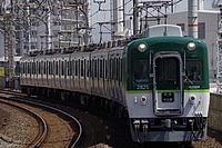 train, track, transport, railroad, land vehicle, vehicle, outdoor, rail, station, locomotive, traveling