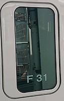 car, bus, door, window, train, subway, text, vehicle, public, close, opened, silver, kitchen appliance