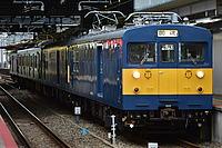 train, transport, track, railroad, rail, land vehicle, vehicle, blue, station, traveling